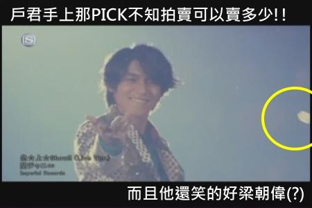 [DVD] COUNTDOWN LIVE - 急☆上☆Show!![(006121)01-31-23].JPG