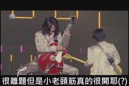 [DVD] COUNTDOWN LIVE - 急☆上☆Show!![(006276)01-31-37].JPG