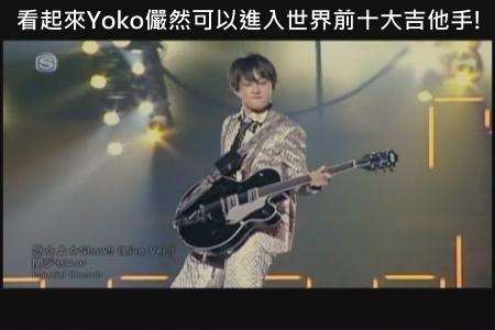 [DVD] COUNTDOWN LIVE - 急☆上☆Show!![(006442)01-31-52].JPG