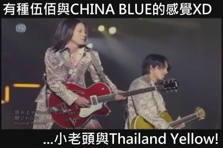 [DVD] COUNTDOWN LIVE - 急☆上☆Show!![(006521)01-32-14].JPG