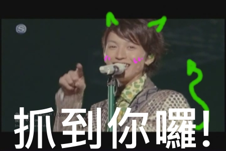 [DVD] COUNTDOWN LIVE - 急☆上☆Show!![(007449)01-33-19].JPG
