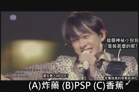 [DVD] COUNTDOWN LIVE - 急☆上☆Show!![(007898)01-33-47].JPG