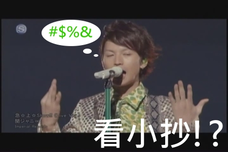 [DVD] COUNTDOWN LIVE - 急☆上☆Show!![(008321)01-34-18].JPG