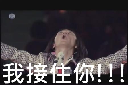 [DVD] COUNTDOWN LIVE - 急☆上☆Show!![(008452)01-35-08].JPG