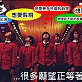 Yellow Pansy Street[(006291)01-56-46].JPG