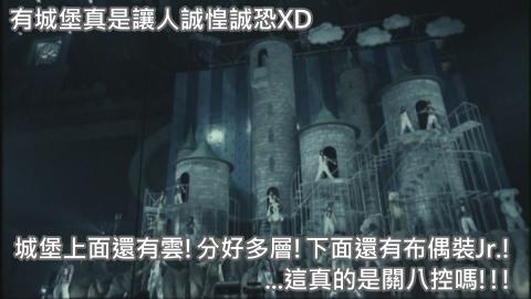 KMP-DVD[(002243)03-58-15].JPG