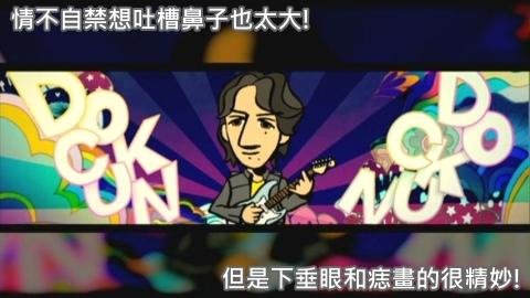 KMP-DVD[(003629)03-59-10].JPG