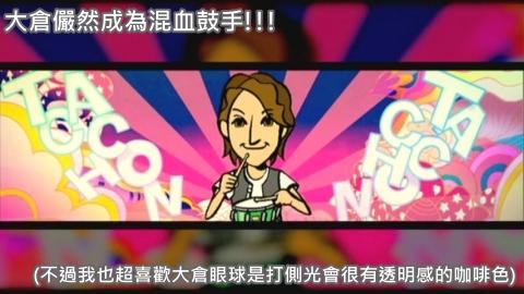 KMP-DVD[(003776)03-59-17].JPG