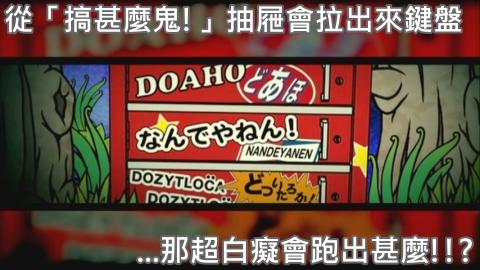 KMP-DVD[(003865)03-59-21].JPG