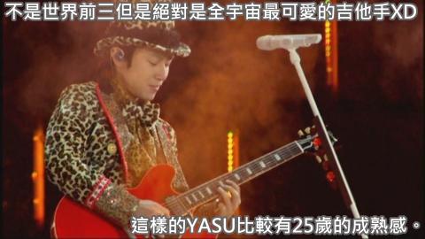 KMP-DVD[(008319)04-02-12].JPG