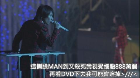 KMP-DVD[(009810)02-18-31].JPG