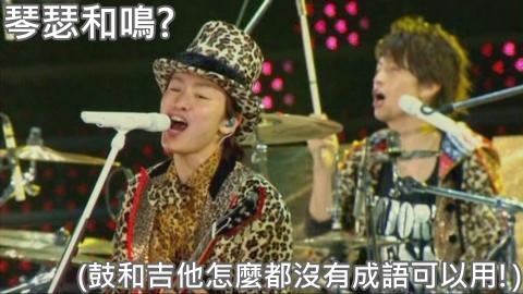 KMP-DVD[(010246)04-03-40].JPG
