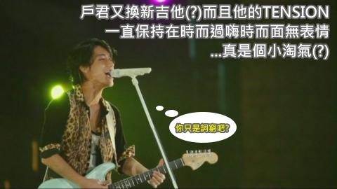 KMP-DVD[(010393)04-03-47].JPG