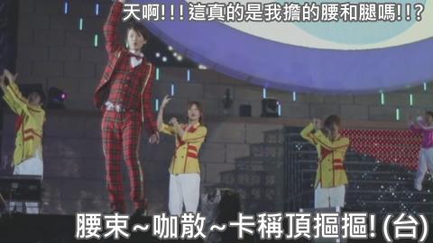 KMP-DVD[(013637)02-39-39].JPG
