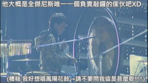 KMP-DVD[(014750)04-06-42].JPG