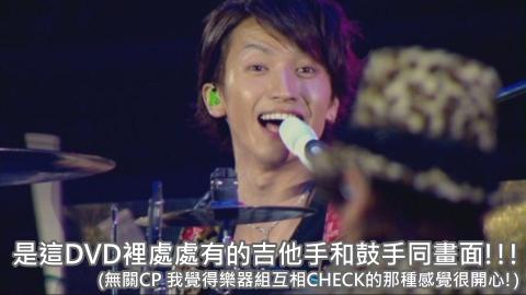 KMP-DVD[(019356)04-09-41].JPG