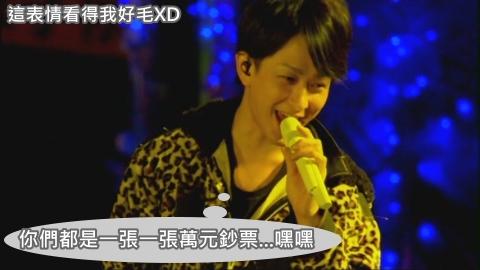 KMP-DVD[(028119)04-15-55].JPG