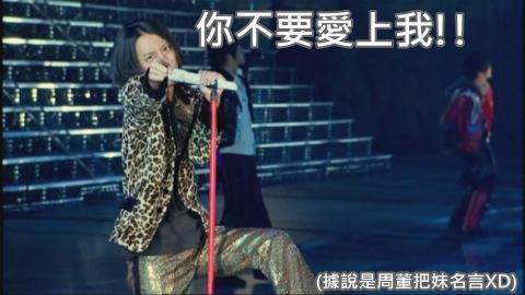 KMP-DVD[(036406)04-45-53].JPG