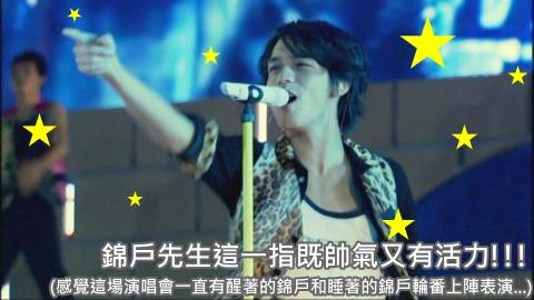 KMP-DVD[(036623)04-46-05].JPG