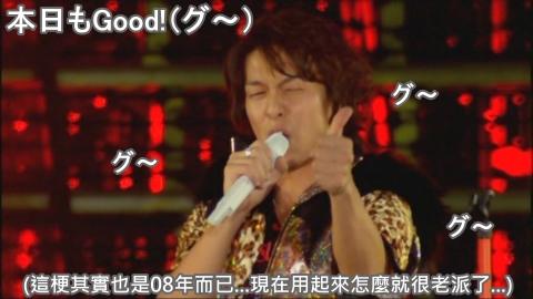 KMP-DVD[(038378)05-17-45].JPG