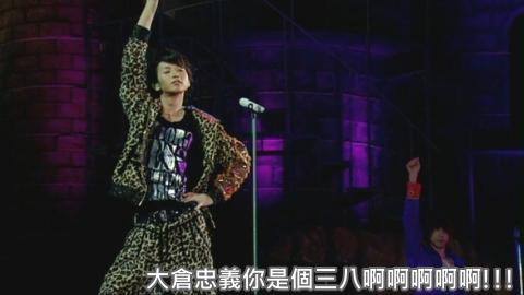 KMP-DVD[(038522)05-17-56].JPG