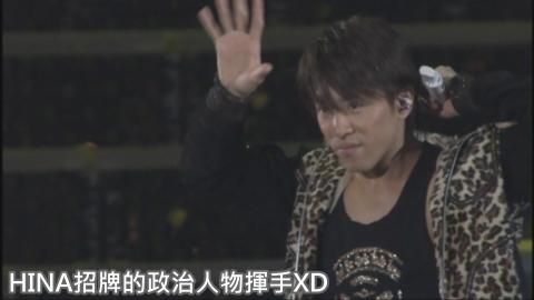 KMP-DVD[(039190)05-18-23].JPG