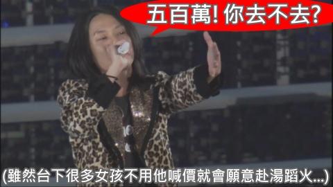 KMP-DVD[(039543)05-18-41].JPG