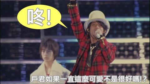 KMP-DVD[(016014)02-44-12].JPG