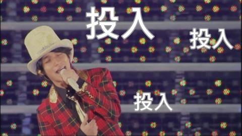 KMP-DVD[(017488)02-47-34].JPG