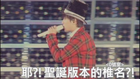 KMP-DVD[(018276)02-48-47].JPG