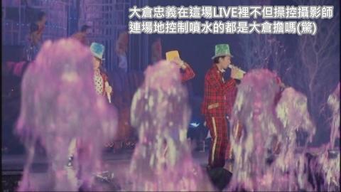 KMP-DVD[(018905)02-49-28].JPG