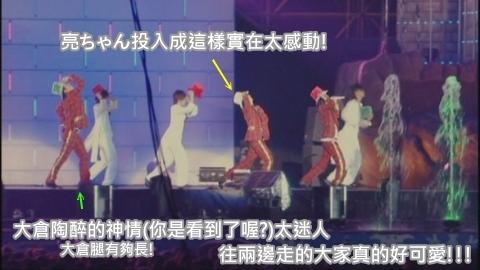 KMP-DVD[(020480)02-50-59].JPG
