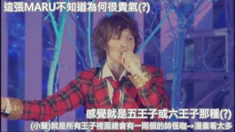 KMP-DVD[(021278)02-51-54].JPG