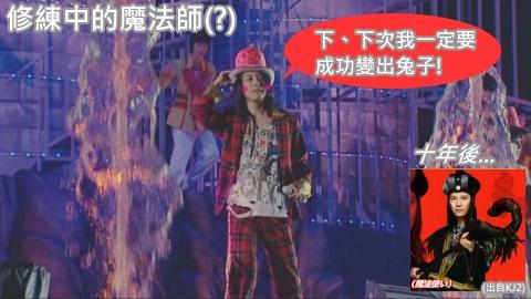 KMP-DVD[(021595)02-52-11].JPG