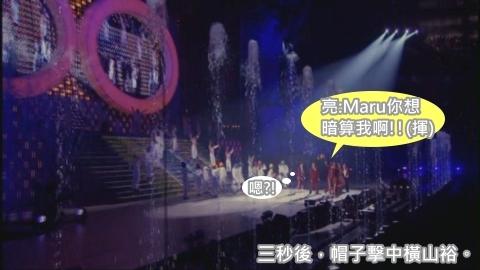KMP-DVD[(026845)02-57-21].JPG