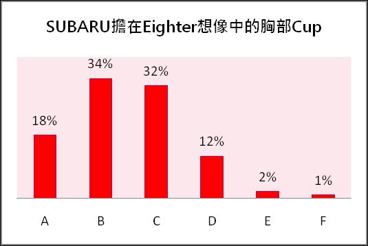 SUBAFAN-CUP.png