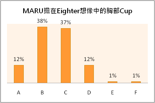 MARUFAN-CUP.png