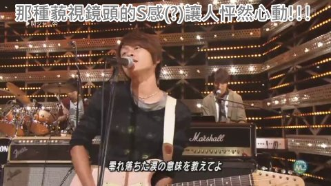 [TV] 100820 Music Station - LIFE ~ me no mae no mukou e ~ (1280)[04-11-14].JPG
