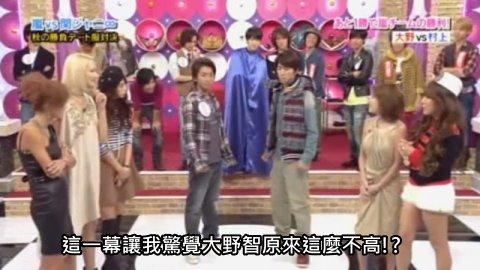 himitsu101028 part 4 final[(006635)00-47-02].JPG
