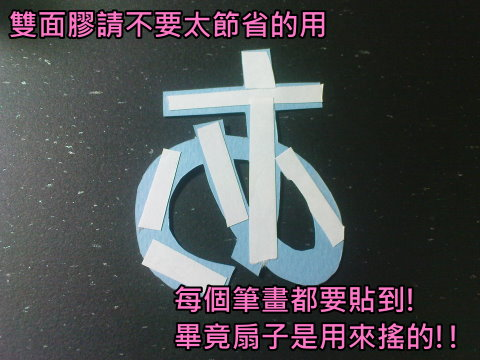 DSC01208.JPG