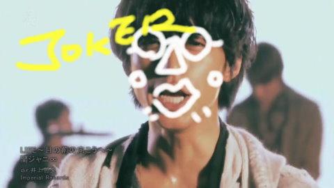 ____∞_LIFE~目_前_向___~_(PV)[(000246)15-37-05].JPG