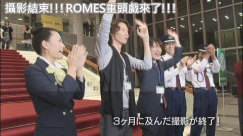 Making of ROMES.AVI[(036705)03-17-15].JPG