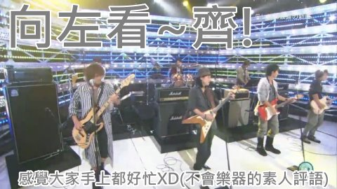 [TV] 100820 Music Station - LIFE ~ me no mae no mukou e ~ (1280)[04-10-05].JPG