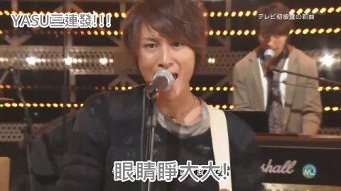 [TV] 100820 Music Station - LIFE ~ me no mae no mukou e ~ (1280)[04-11-09].JPG