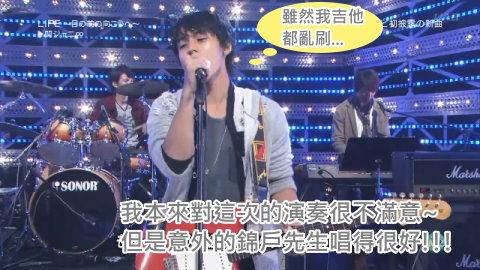 [TV] 100820 Music Station - LIFE ~ me no mae no mukou e ~ (1280)[04-09-33].JPG