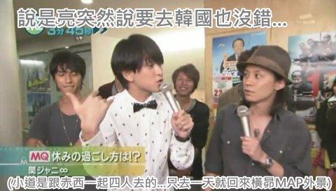 [TV] 100820 Music Station - ministe (1024)[04-27-18].JPG