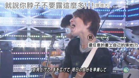 [TV] 100820 Music Station - LIFE ~ me no mae no mukou e ~ (1280)[04-11-43].JPG