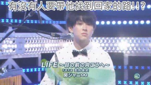 [TV] 100820 Music Station - LIFE ~ me no mae no mukou e ~ (1280)[04-09-56].JPG