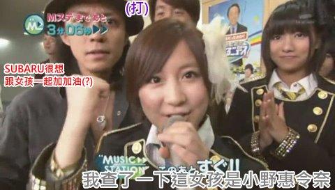 [TV] 100820 Music Station - ministe (1024)[04-28-00].JPG