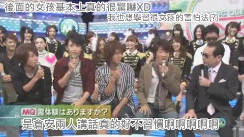 [TV] 100820 Music Station - Talk part (1024)[04-29-33].JPG